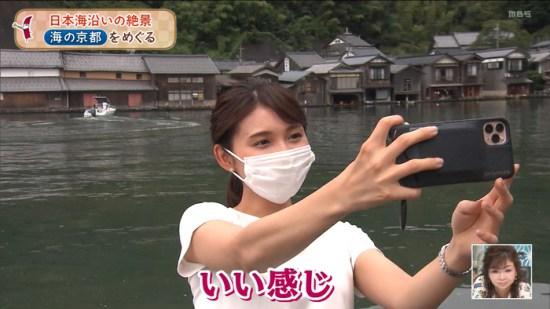野嶋紗己子アナのおっぱいとブラ線