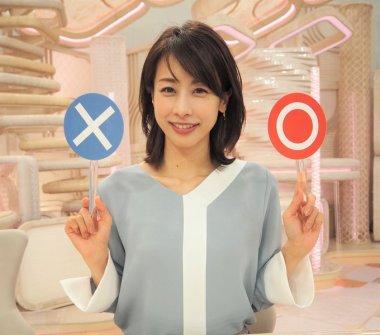 加藤綾子アナがパンチラ