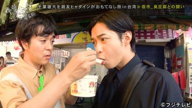千葉雄大さんとヒャダインが恋人同士