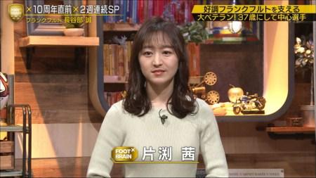 片渕茜アナのニット胸