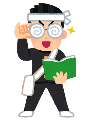 study_gariben_boy
