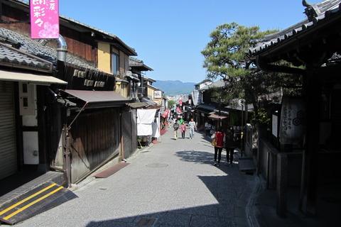 Kiyomizuzaka-kyoto