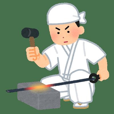 job_nihontou_katanakaji