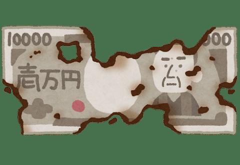 money_koge_yen