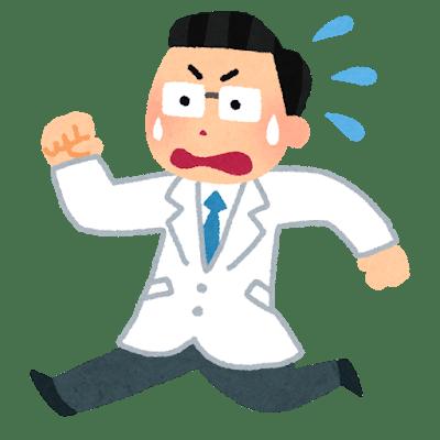 doctor_run_isogashii