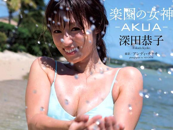 綺麗な砂浜でびしょ濡れになる深田恭子