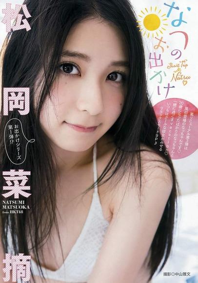 2016年9月3日追加 HKT48松岡菜摘の画像001