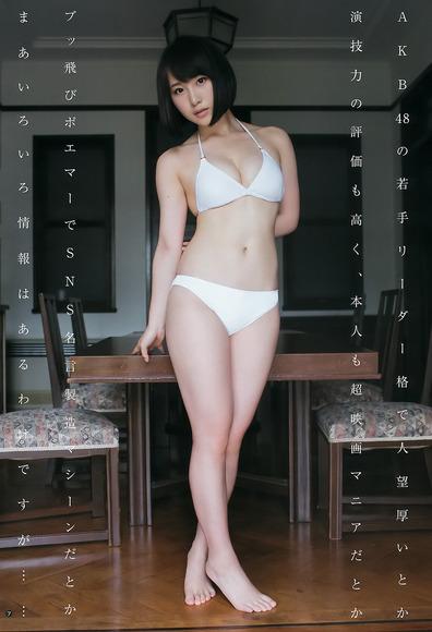高橋朱里のグラビア画像004
