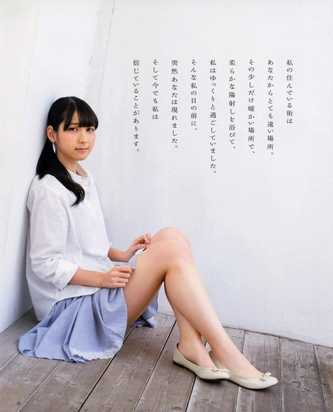 松岡菜摘のグラビア画像018