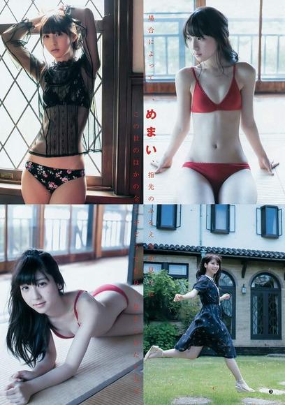 松岡菜摘のグラビア画像011