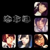 【AKB48/SKE48/HKT48】横山由依×指原莉乃×大家志津香×中西優香×北原里英「地方組」の755が始まる!