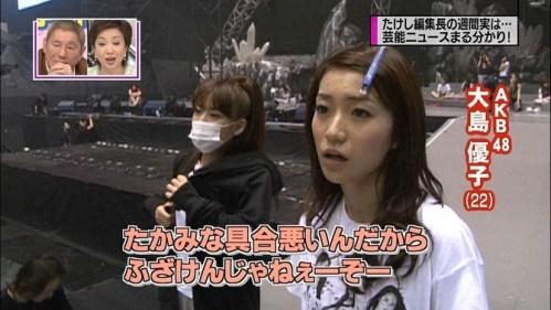 「大島優子 たかみな調子悪い」の画像検索結果