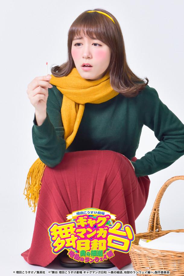 news_large_gagmangamachiko_01