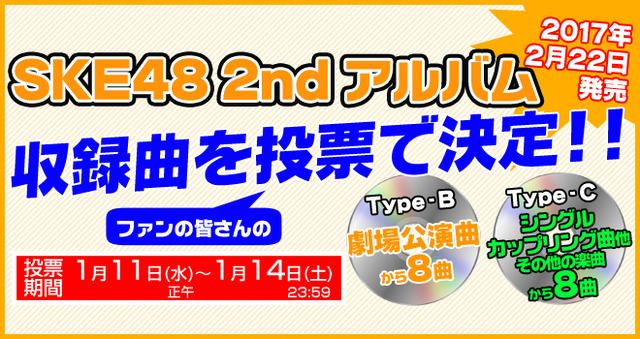 201701061343_01797