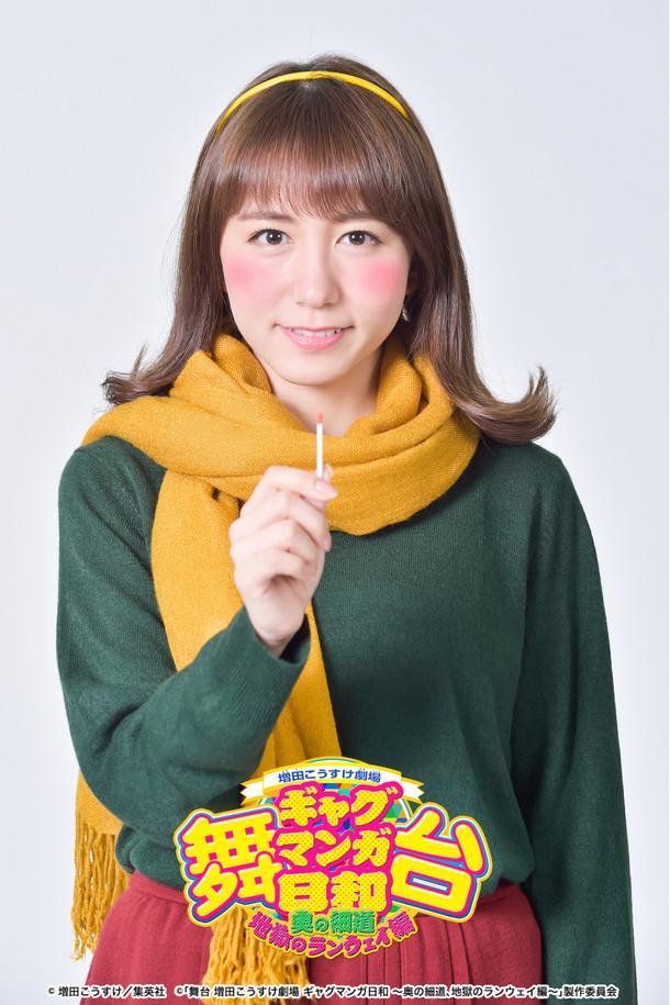 news_large_gagmangamachiko_main