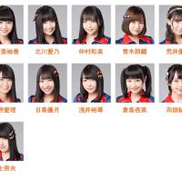 9月20日のSKE48青春ガールズ公演 白雪希明が休演、北川愛乃が出演に変更