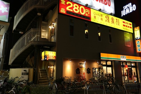 20160103_torikizoku_soto