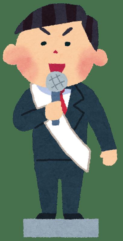 senkyo_rikkouho