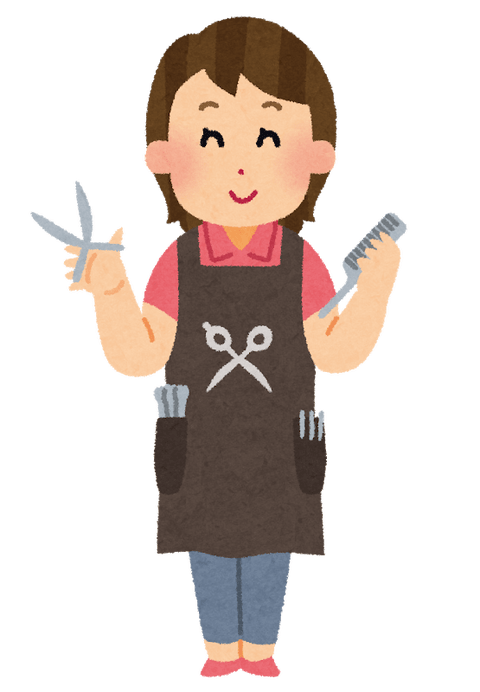 job_biyoushi