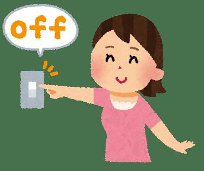 setsuden_off