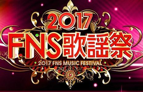 s-FNS2017-1ya