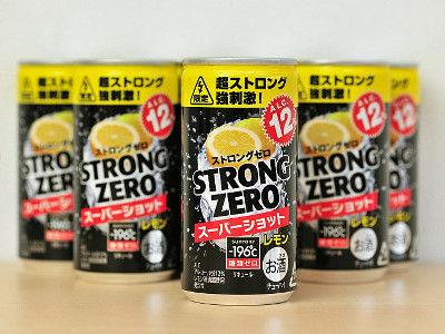 196c_strong_zero_supershot