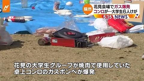 news3020966_38