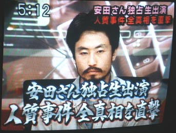yasuda040420_6