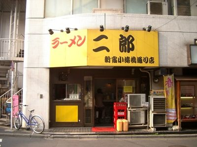 otakibashijiro