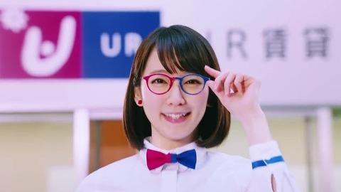 yoshioka-riho04