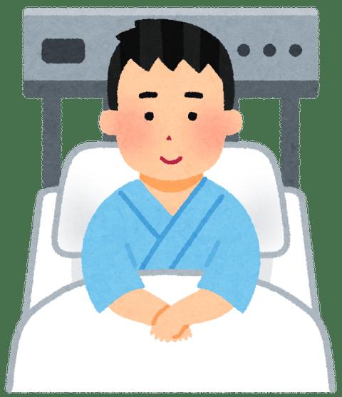 medical_nyuin_man_smile
