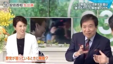news23-abe4