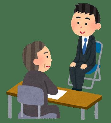 mensetsu_hitori_man