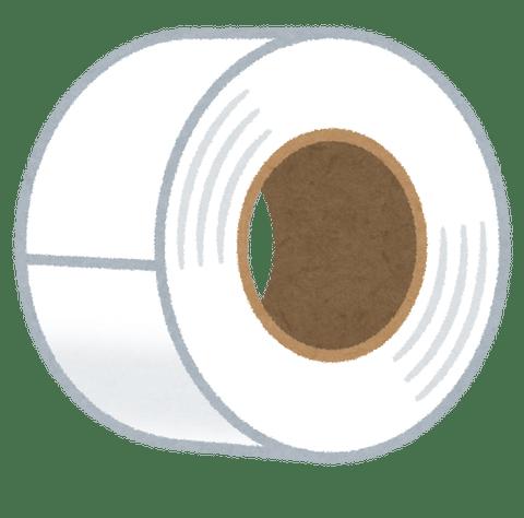 tape_vinyl
