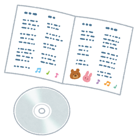 music_kashi_card