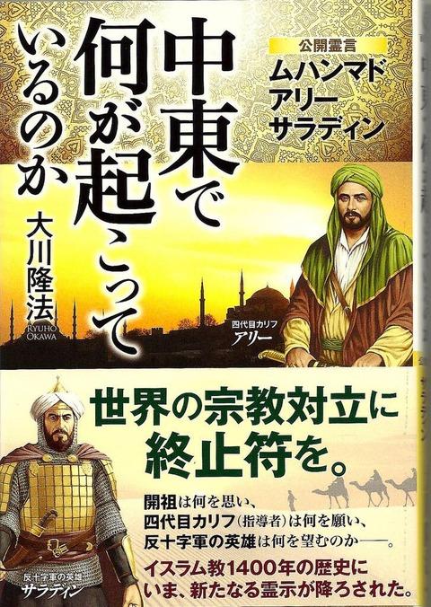 https://i1.wp.com/livedoor.blogimg.jp/akb48matomemory/imgs/7/8/78059916-s.jpg