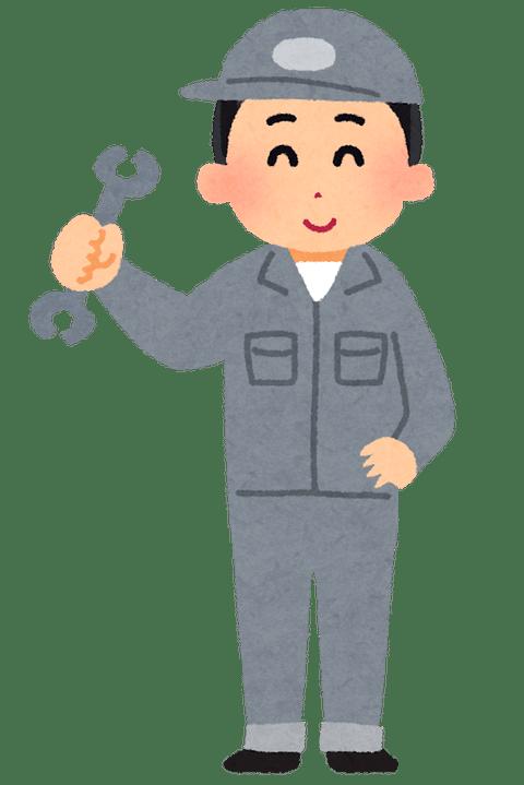 job_koujou_man
