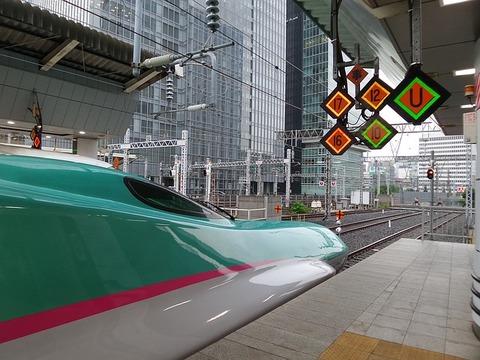 japan-1531653_640