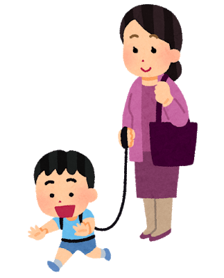 family_harness_kodomo