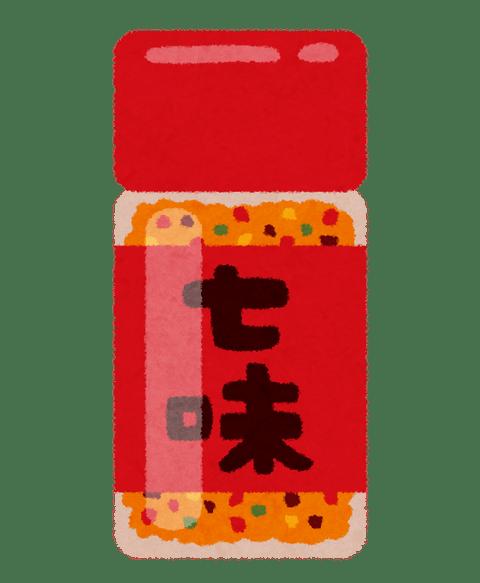 cooking_shichimi