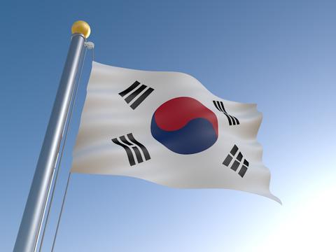 224-national-flag