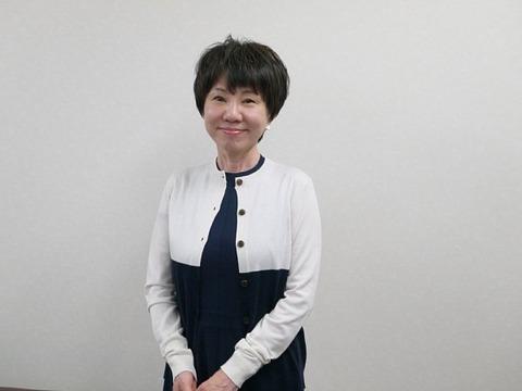 oishishizuka