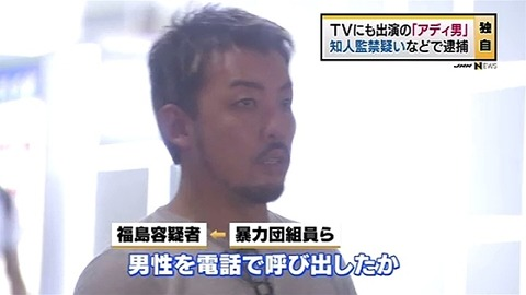 news2928017_38