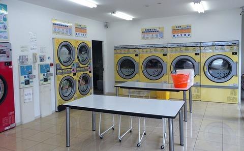 launderette-1454031_640