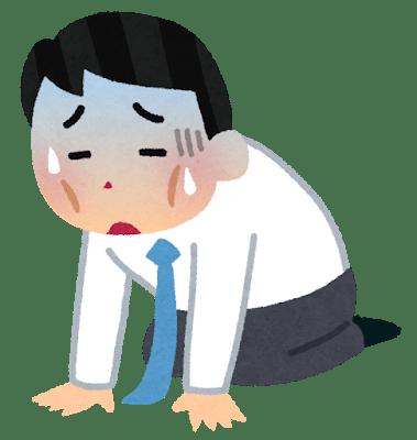 karou_businessman