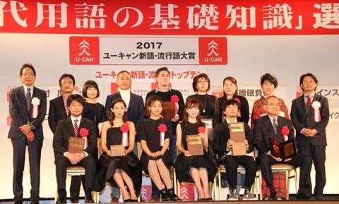 news_20171201202919-thumb-645xauto-127445