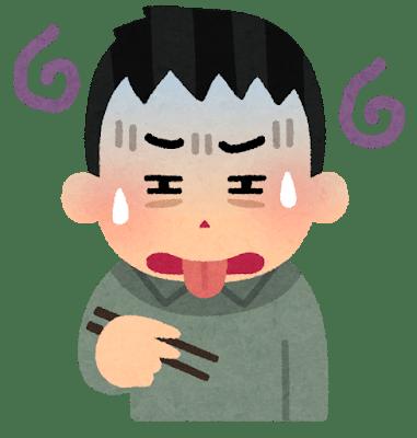 mazui2_man