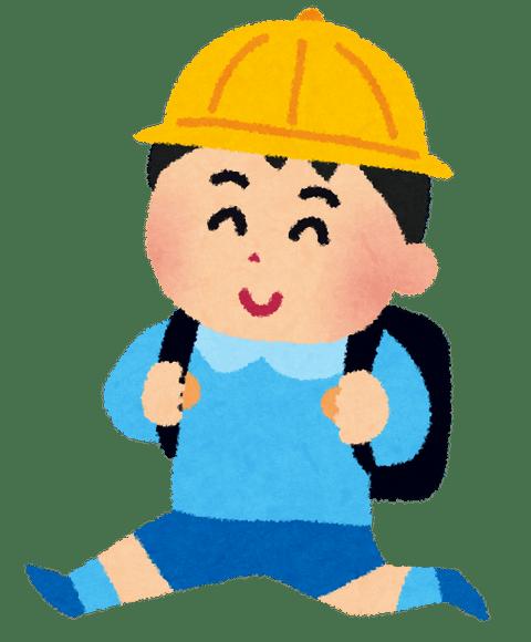 tsugaku_boy