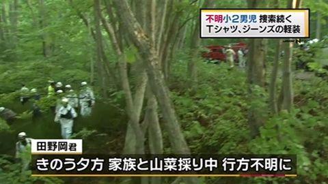news2784602_6