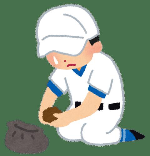 baseball_koushien_suna